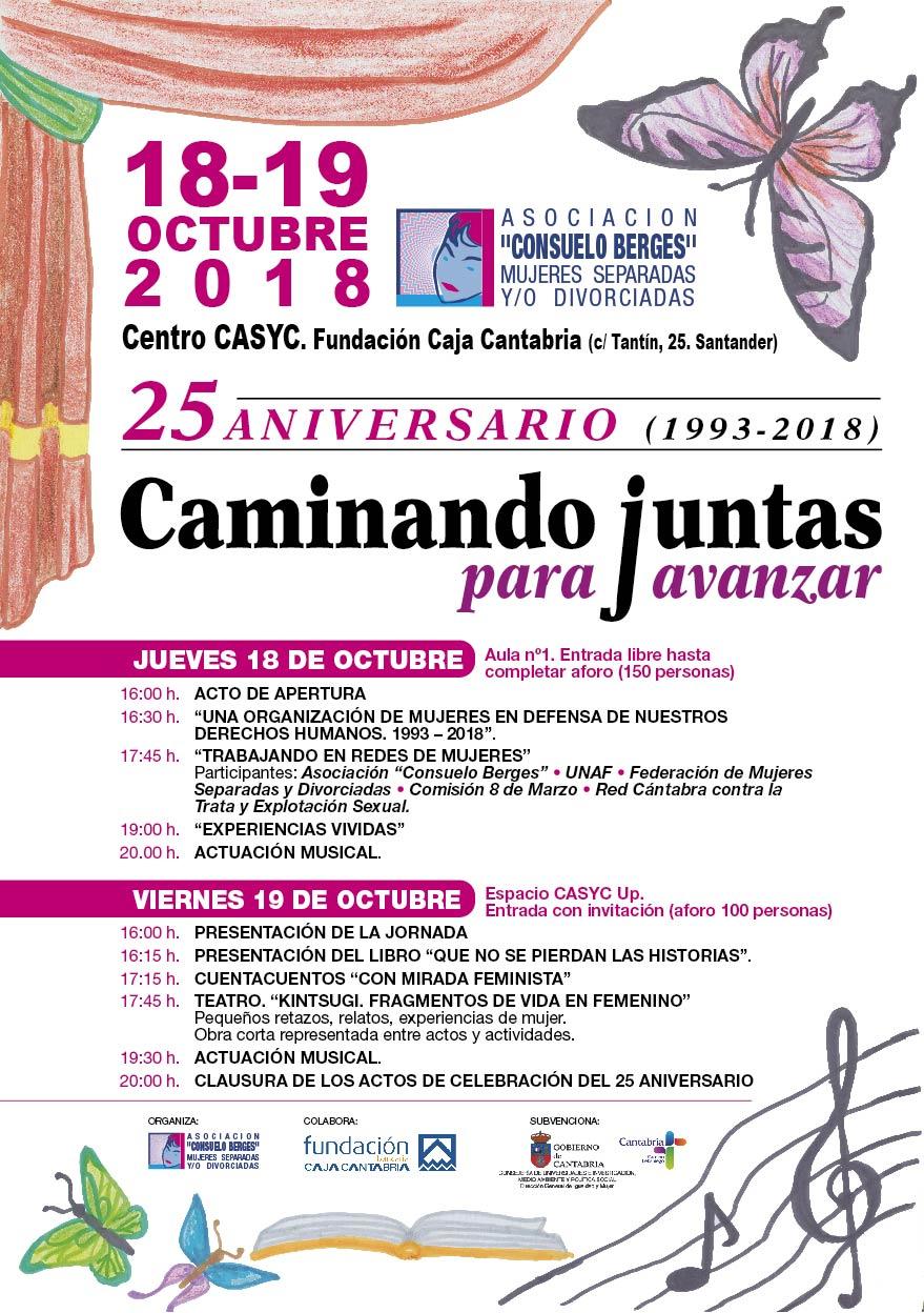CARTEL 25 Aniversario - Asoc. Consuelo Berges